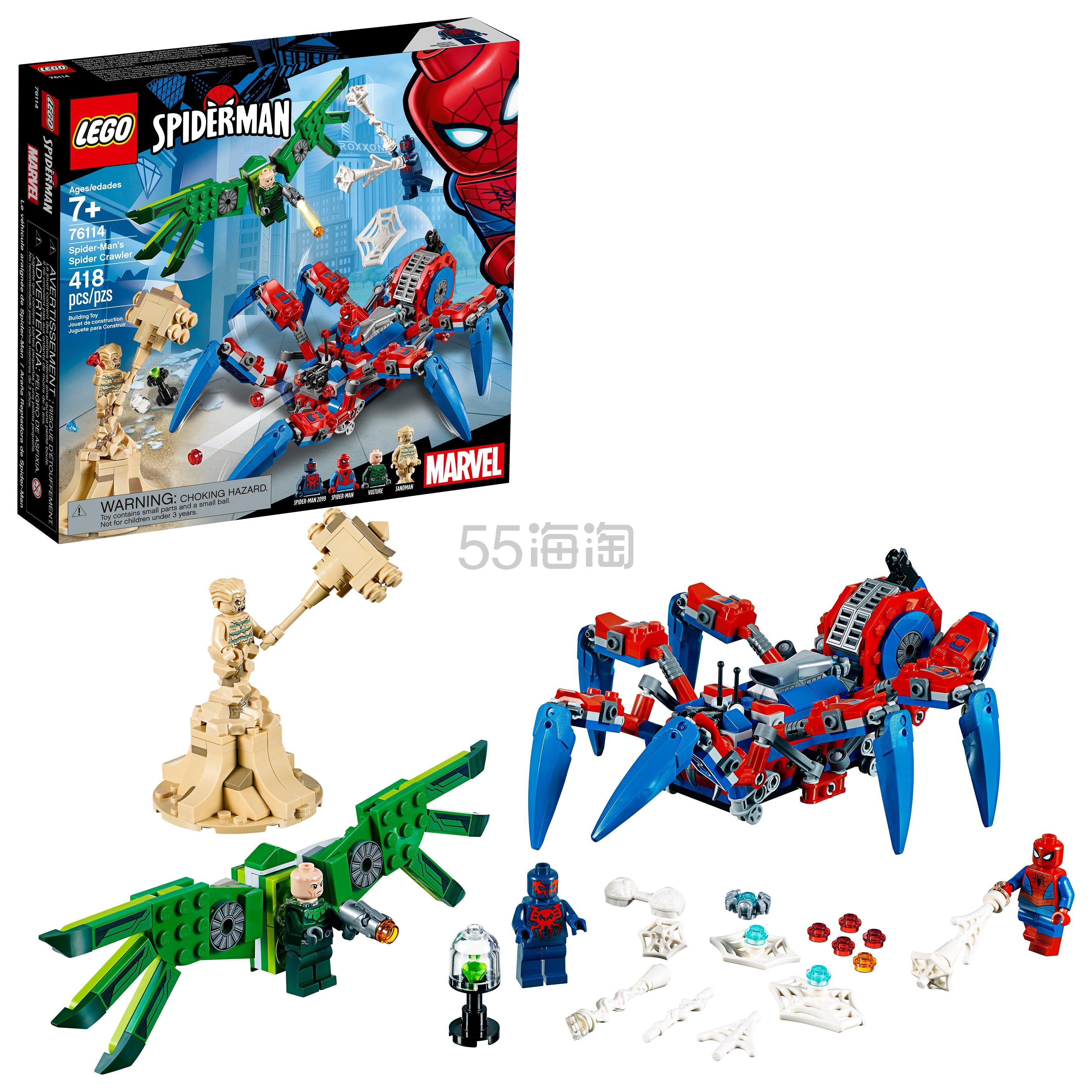 LEGO 乐高 76114 超级英雄系列 蜘蛛人蜘蛛爬行器 .99(约192元) - 海淘优惠海淘折扣|55海淘网
