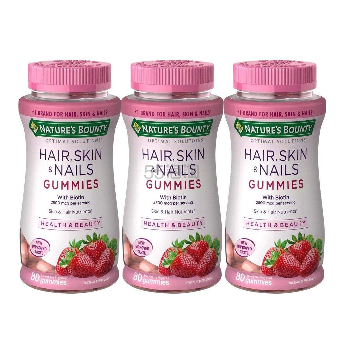 一瓶54元!【中亚Prime会员】Natures Bounty 自然之宝 胶原蛋白草莓软糖 80粒*3瓶 到手价163元 - 海淘优惠海淘折扣|55海淘网