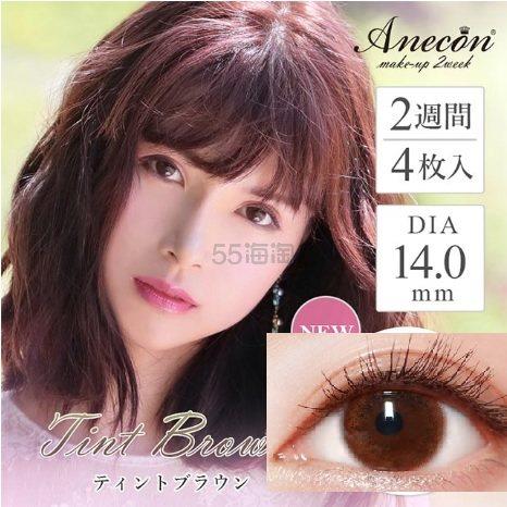 【无门槛免邮中国】Motecon Anecon 双周抛美瞳 14.0mm 薄雾棕 4片