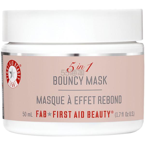 【55周年庆】First Aid Beauty FAB 5合1速效前男友面膜 50ml £21(约188元) - 海淘优惠海淘折扣|55海淘网