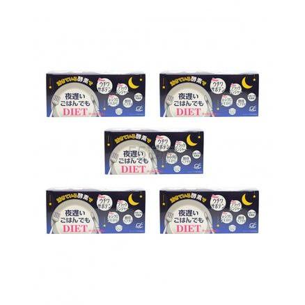 【包邮】新谷酵素 基础款夜间酵素 5片X30包X5盒 9,623日元(约631元) - 海淘优惠海淘折扣|55海淘网