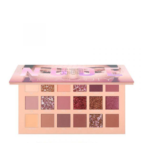 Huda Beauty 裸妆18色眼影盘 £44.8(约395元) - 海淘优惠海淘折扣|55海淘网