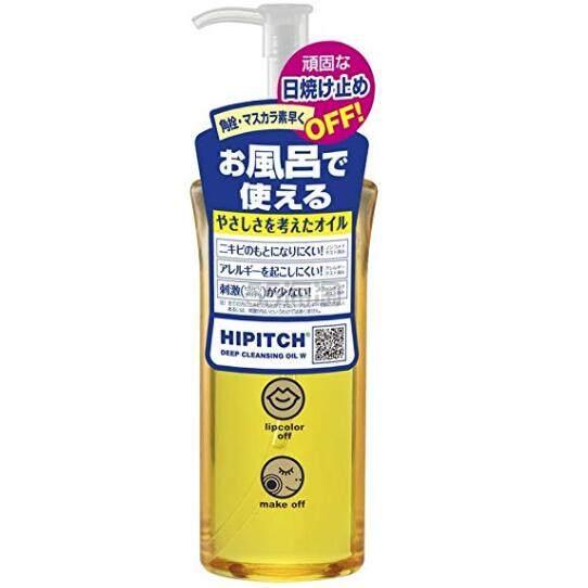 【日亚自营】【橙盒计划】Hipitch 黑龙堂 深层卸妆油 190ml