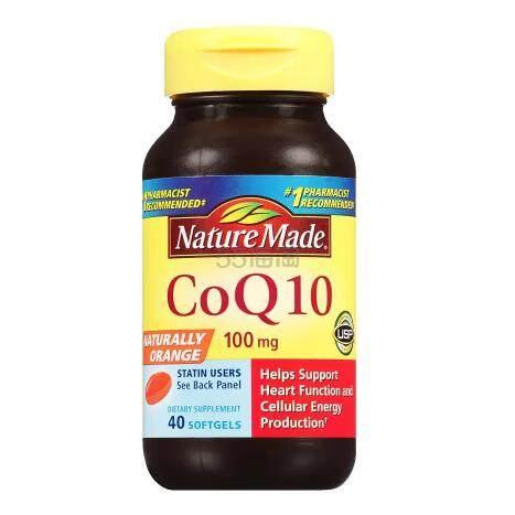 【买1送1+单件减】Nature Made 天维美 辅酶 CoQ10 软胶囊 100mg 40粒 橙子味 (约92元) - 海淘优惠海淘折扣|55海淘网
