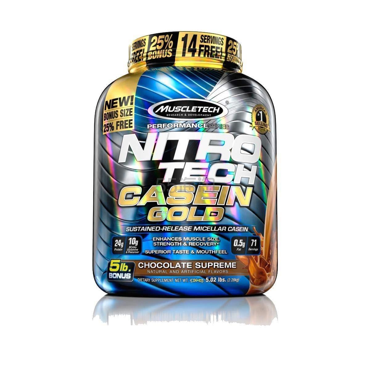 【中亚Prime会员】Muscletech 肌肉科技 正氮科技黄金酪蛋白 巧克力味 2.28kg