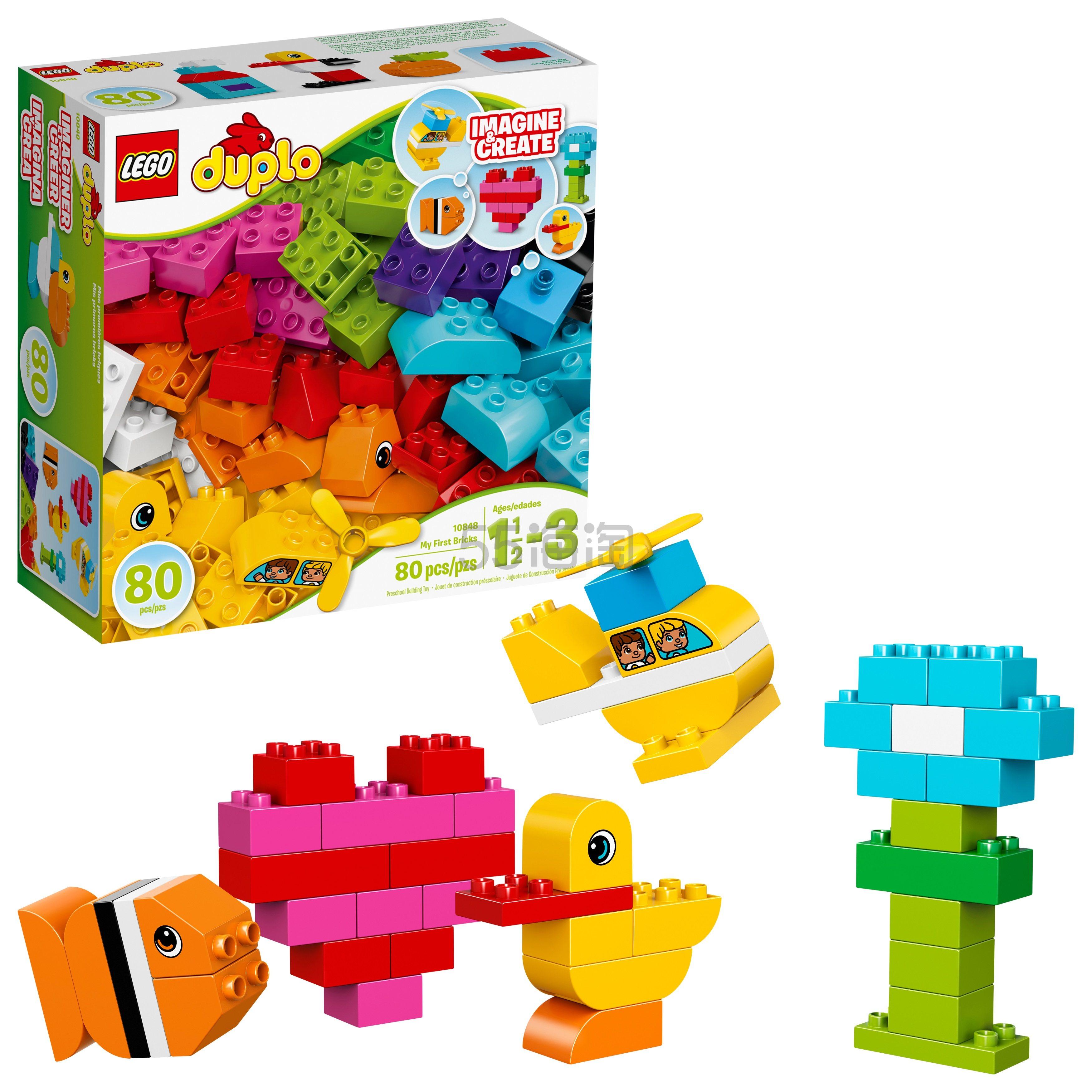 LEGO 乐高 得宝系列 10848 基础儿童拼装积木玩具套装 .99(约93元) - 海淘优惠海淘折扣|55海淘网