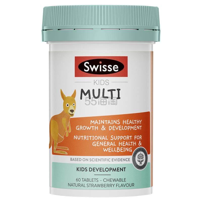 【55专享】Swisse Kids 儿童多维生素营养咀嚼片 60片 11.99澳币(约58元) - 海淘优惠海淘折扣|55海淘网