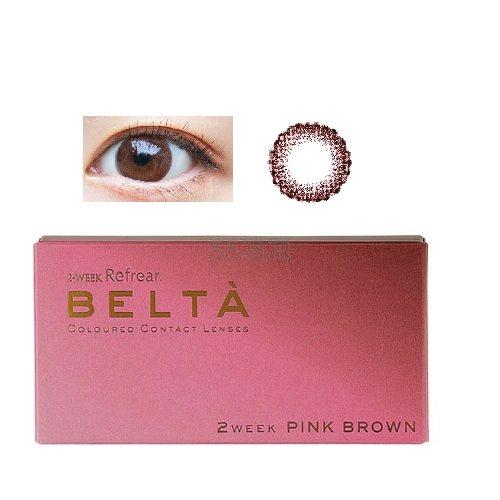 【无门槛免邮中国】BELTA 双周抛美瞳 14.1mm 粉棕色 6片装