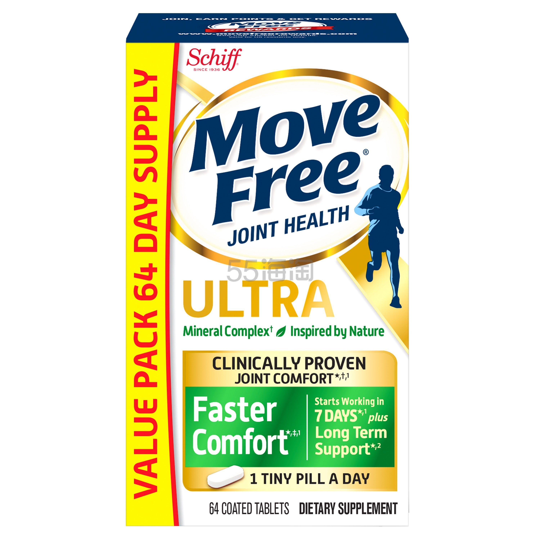 Schiff 旭福 Move Free 维骨力 2合1快速缓解氨糖维骨力氨基葡萄糖软骨素 64粒