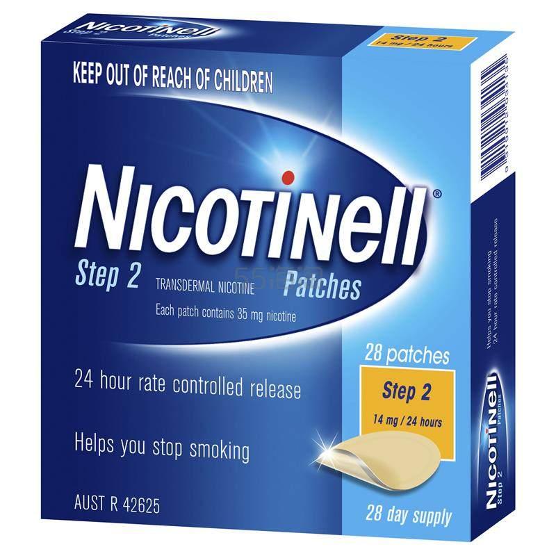 【55专享】Nicotinell 14mg 尼古丁戒烟贴 28天 44.99澳币(约216元) - 海淘优惠海淘折扣|55海淘网