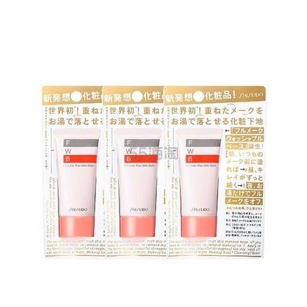 【免邮+减300日元】shiseido 资生堂 FWB温和妆前隔离乳 35g*3 3,266日元(约217元) - 海淘优惠海淘折扣|55海淘网