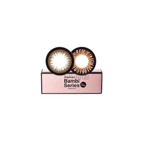 【无门槛免邮中国】AngelColor Bambi 日抛美瞳 棕色 14.2mm 30片 3,435日元(约226元) - 海淘优惠海淘折扣|55海淘网