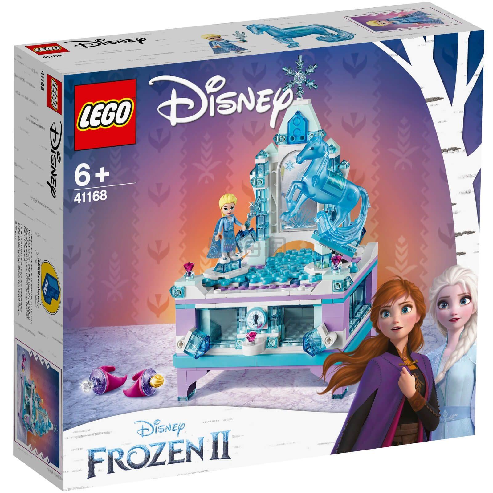 免邮!LEGO 乐高迪士尼公主 艾莎的创意珠宝盒 (41168)