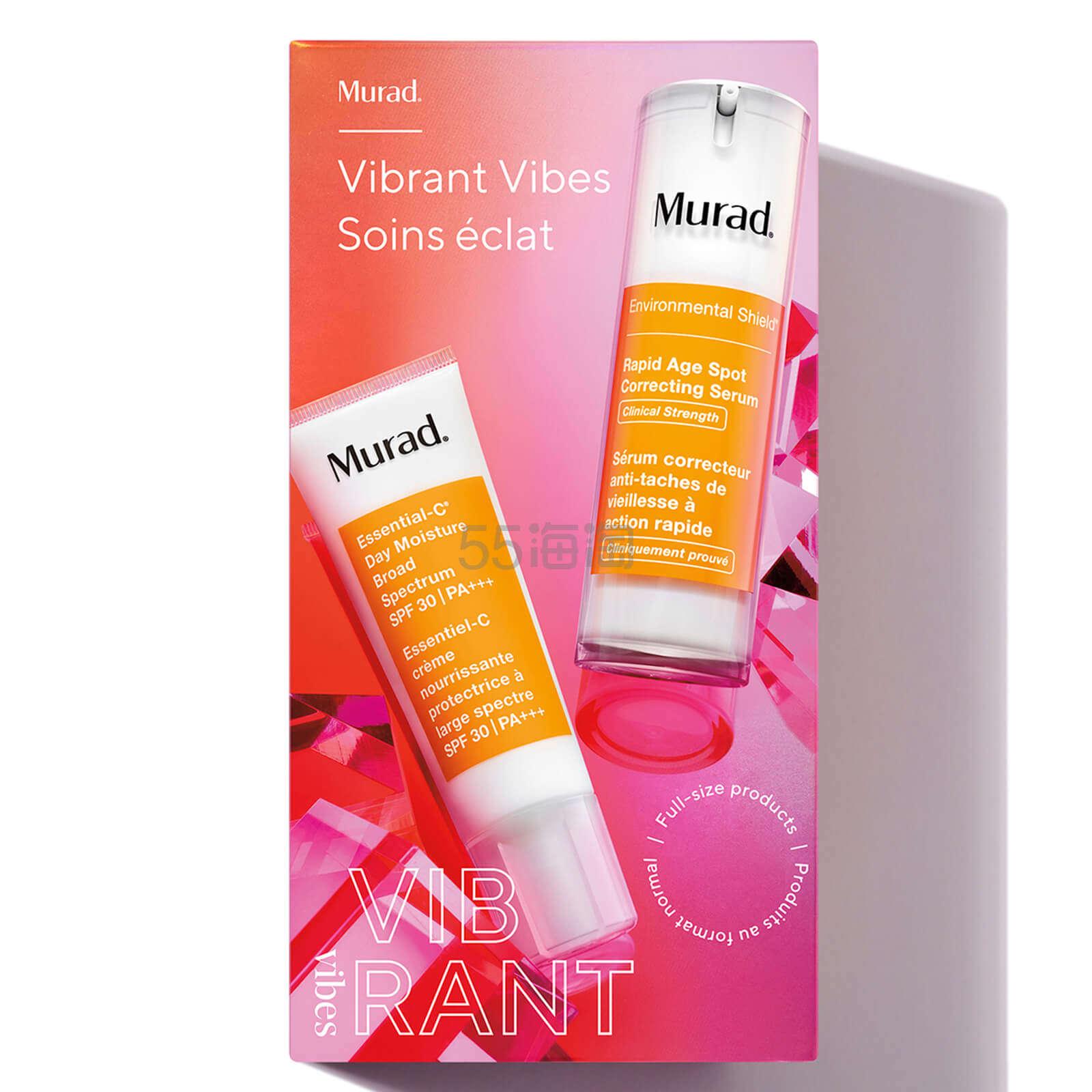 【1套免邮】Murad 慕拉 美白防晒护肤套装 价值£140 £56.25(约507元) - 海淘优惠海淘折扣|55海淘网