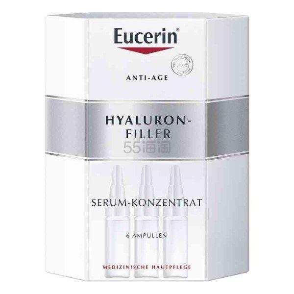 免邮费!Eucerin 优色林抗衰老祛斑精华液安瓶 5ml*6支 €26.79(约207元) - 海淘优惠海淘折扣|55海淘网