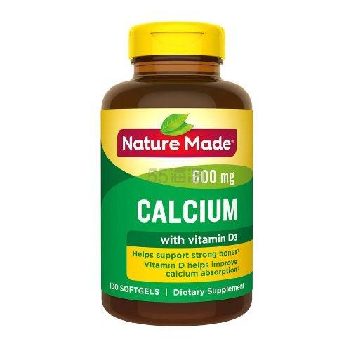 【买1送1+8.5折】Nature Made 液体钙片+维生素D 100粒
