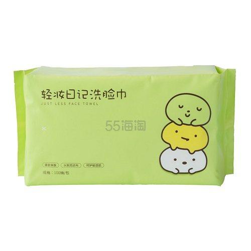 【返利21.6%】棉森 一次性洗脸巾 100抽*3包 券后到手价20.6元 - 海淘优惠海淘折扣|55海淘网