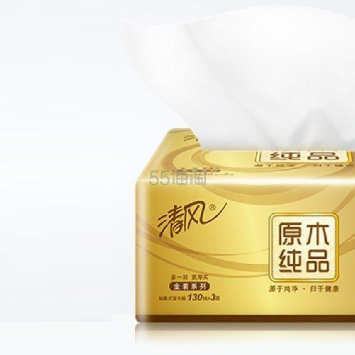 【返利10.8%】清风 原木金装抽纸 3层*130抽*16包