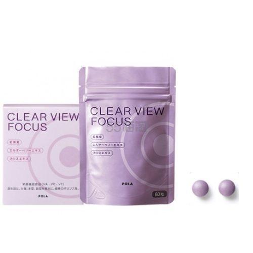 【2件包税免邮中国】POLA Clear View Focus 蓝靛果精华护眼保健内服片 180粒