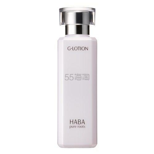 补货!【中亚Prime会员】HABA 无添加润泽柔肤水G露 180ml 到手价130元 - 海淘优惠海淘折扣|55海淘网