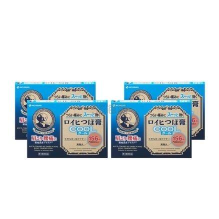 【1件免邮】Nichiban 米琪邦穴位温灸膏贴 清凉版156枚*4盒 3,688日元(约241元) - 海淘优惠海淘折扣|55海淘网