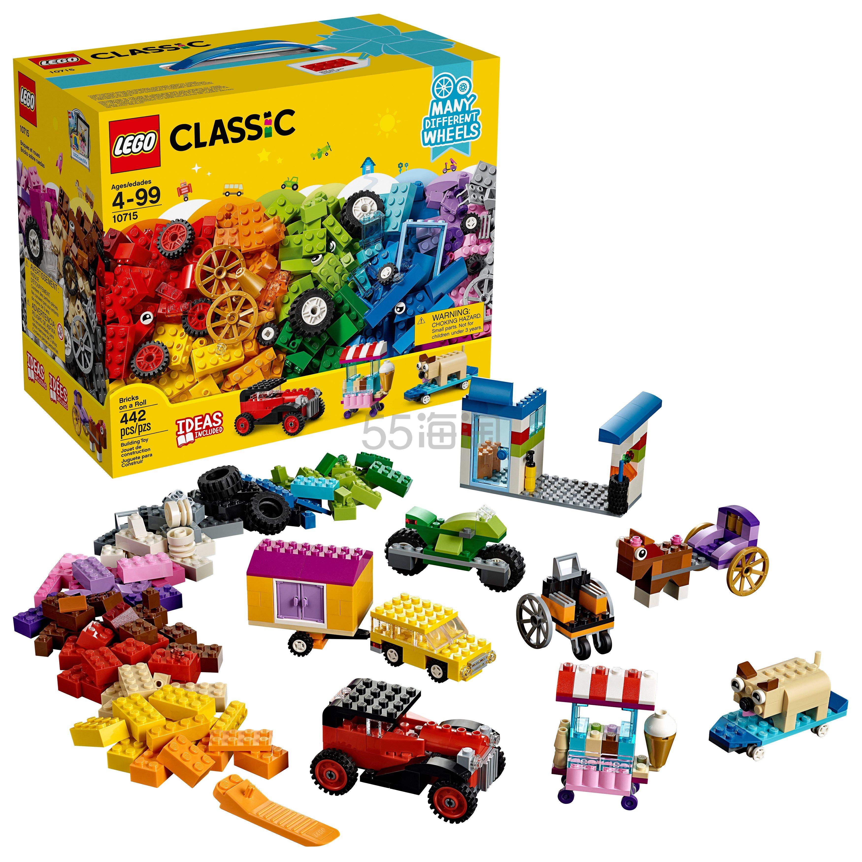 LEGO 乐高 10715 多轮创意拼砌篮 442块 .99(约140元) - 海淘优惠海淘折扣|55海淘网