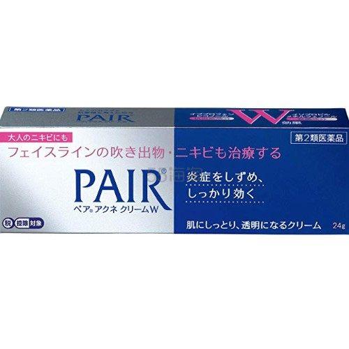【日亚自营】Lion 狮王 Pair 祛痘膏暗疮膏 24g