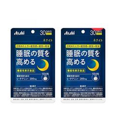 【免邮+减300日元】Asashi 朝日 安神助眠 片 30天份 *2盒