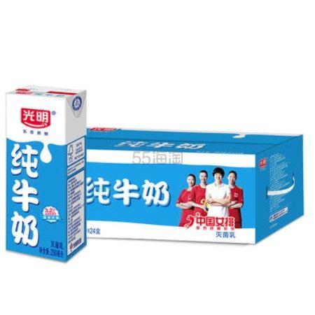 【返利1.44%】光明 纯牛奶 苗条装 250mL*24盒 *4件 88VIP到手价166.86元 - 海淘优惠海淘折扣|55海淘网