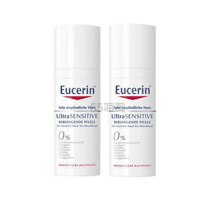 【满减8欧+免邮中国】Eucerin 优色林极敏感肌肤深层修护霜 50ml*2瓶