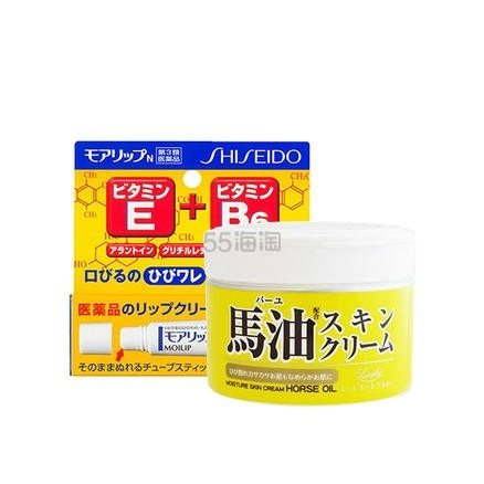 【保税仓免邮】资深堂 MOILIP 药用修复润唇膏 8g+马油保湿面霜 220g