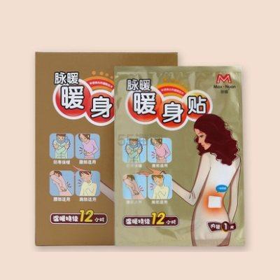 【返利50.4%】脉暖 暖宝宝暖宫热帖