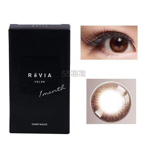 【双11预售】【返利14.4%】日本 ReVIA 蕾美 月抛美瞳彩色隐形眼镜 14.2mm 1片*2盒 88VIP到手价17.1元 - 海淘优惠海淘折扣|55海淘网
