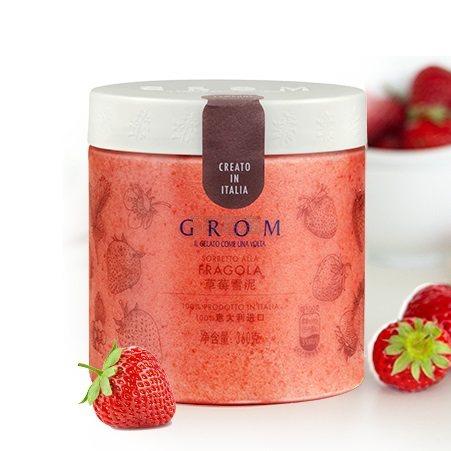 【返利1.8%】和路雪 意大利进口GROM冰淇淋雪泥 多口味可选 到手价93元 - 海淘优惠海淘折扣|55海淘网