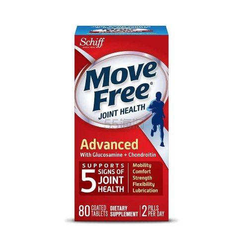 【买1送1+额外8.5折】红盒!Schiff Move Free 维骨力 三重氨基葡萄糖软骨素 80粒 .89(约82元) - 海淘优惠海淘折扣|55海淘网