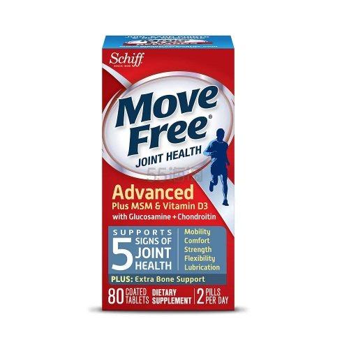 【买1送1+额外8.5折】蓝盒!Schiff Move Free 维骨力 氨基葡萄糖软骨素+MSM&维生素D3 80粒 .89(约81元) - 海淘优惠海淘折扣|55海淘网