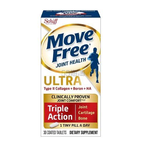 【买1送1+满额8.5折】Schiff Move Free 维骨力 骨胶原蛋白软骨素 30粒 .74(约88元) - 海淘优惠海淘折扣|55海淘网