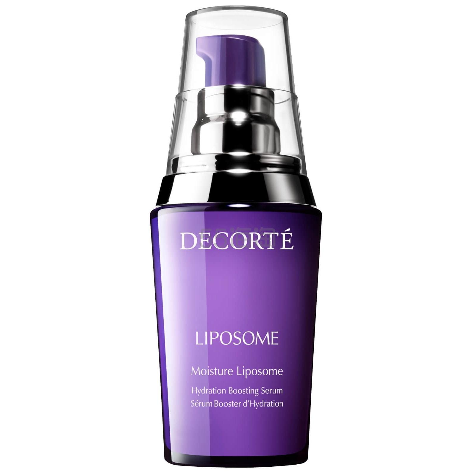 decorte  黛珂小紫瓶精华 40ml (约528元) - 海淘优惠海淘折扣|55海淘网