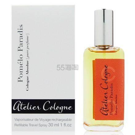 【包邮】Atelier Cologne 欧珑 西柚天堂古龙香水 30ml €54.9(约424元) - 海淘优惠海淘折扣|55海淘网