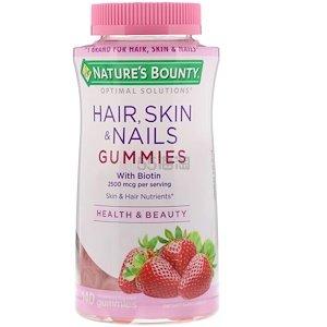 季节性购买!Natures Bounty 自然之宝发肤甲胶原蛋白软糖 草莓口味 140粒 .62(约67元) - 海淘优惠海淘折扣|55海淘网