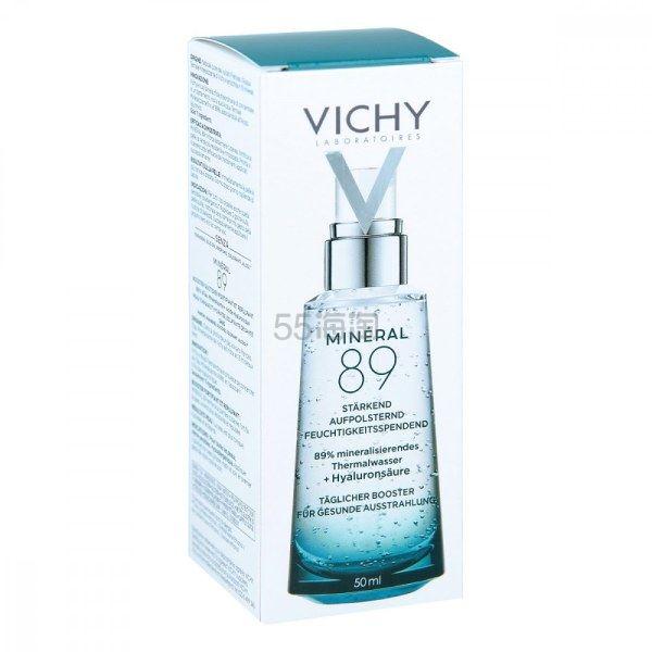 【免邮费】Vichy 薇姿 89 火山能量肌底精华瓶 50ml €17.99(约139元) - 海淘优惠海淘折扣|55海淘网