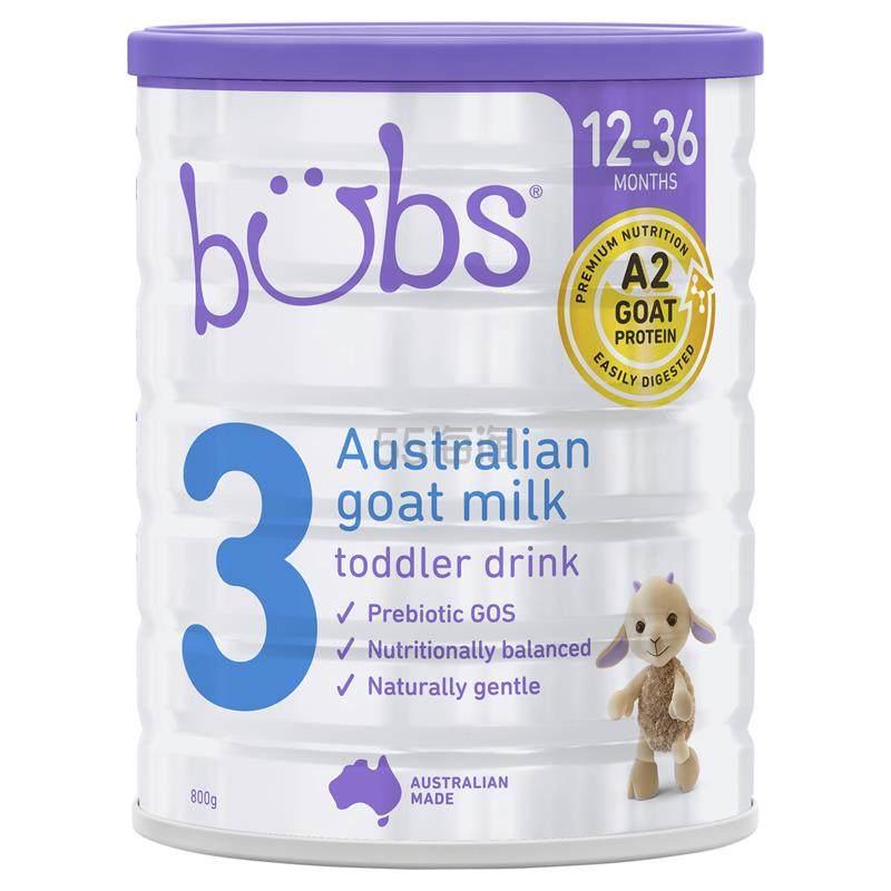 【55专享】Bubs 贝儿 婴幼儿羊奶粉 3段 800g 31.99澳币(约153元) - 海淘优惠海淘折扣 55海淘网
