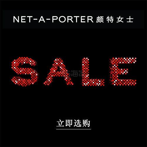 【2019黑五】NET-A-PORTER 亚太站:精选时尚单品 低至5折 - 海淘优惠海淘折扣|55海淘网