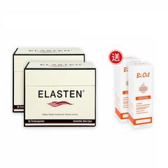 【免运费】Elasten 纯天然胶原蛋白美容口服液 2盒装+送 Bi-Oil 生物油 2支