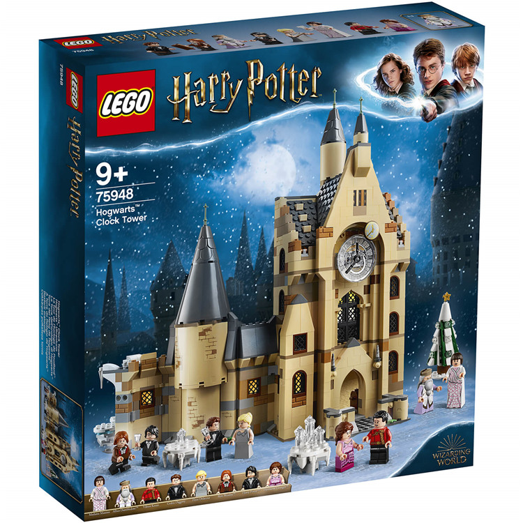 The Hut:精选 LEGO 乐高 Harry Potter 系列