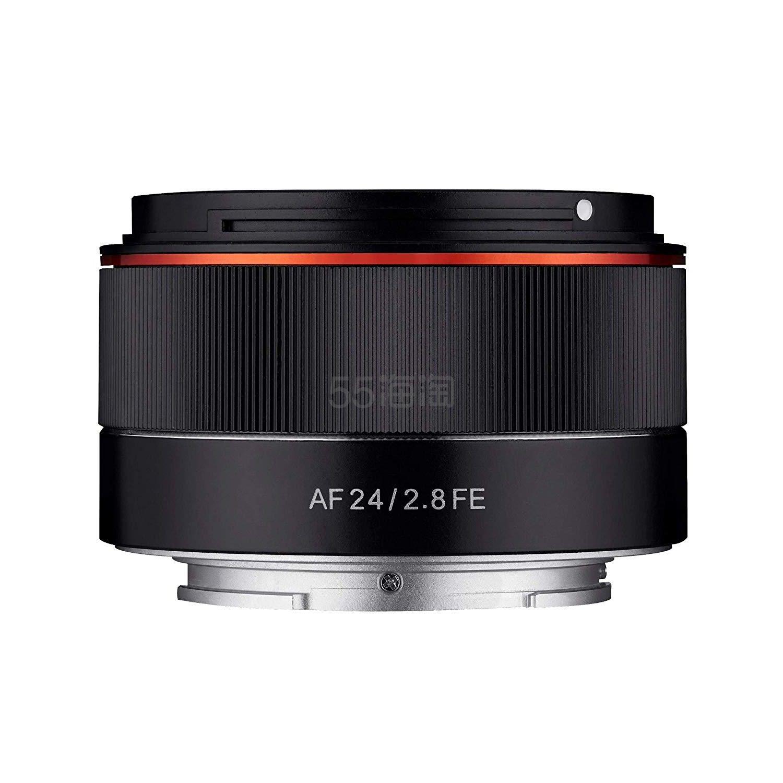【中亚Prime会员】Samyang 森养光学 AF 24mm F2.8 FE 定焦镜头 到手价1582元 - 海淘优惠海淘折扣|55海淘网