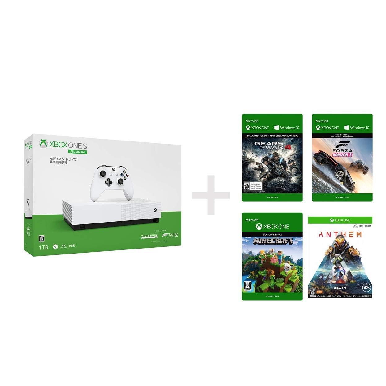 近期低价!Microsoft 微软 Xbox One S 1TB 游戏机+四个游戏同捆版