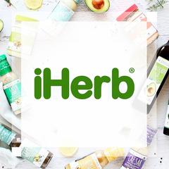 【55专享2019双12】iHerb:全场食品保健、美妆个护等