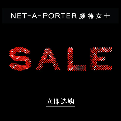 NET-A-PORTER 英国站 : BY TERRY,HOURGLASS,CHANTECAILLE 等美妆护肤