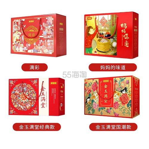 【返利10.8%】好想你 免洗保鲜红枣年货礼盒 2000g